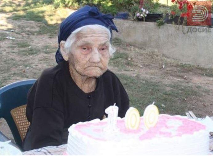 Баба Пракса слави 100-ти роденден
