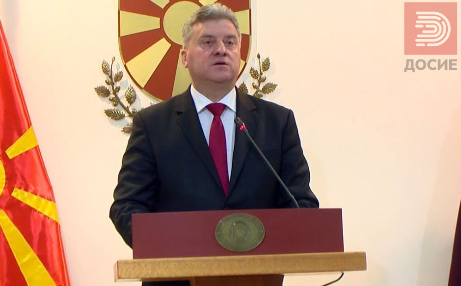 Иницјативата за враќање на амнестијата на Иванов е стара три и пол години