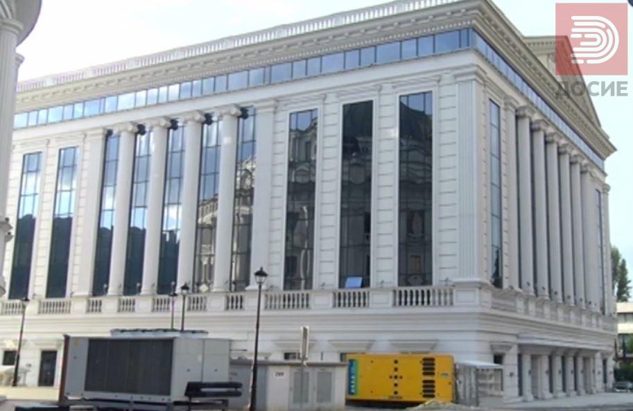 Шилегов ја продаде Градска куќа на ЕВН