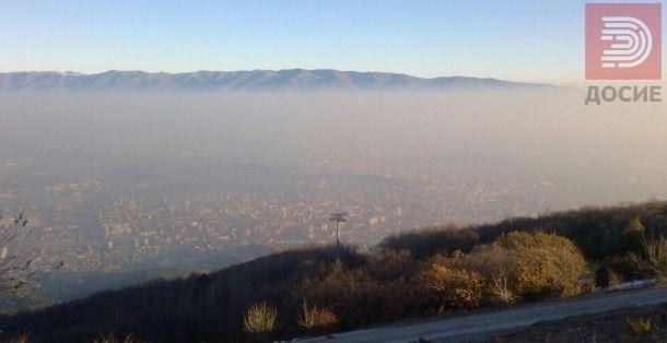 Голем протест на 29 ноември: Да кажеме НЕ на 3500 смртни случаи годишно директно поврзани со аерозагадувањето