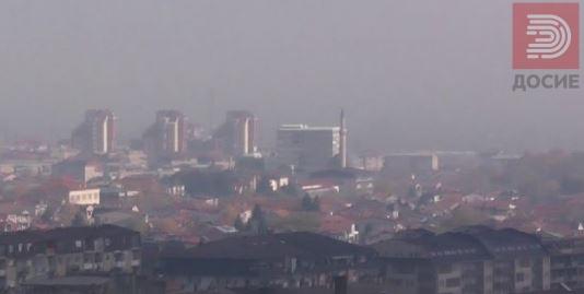 Утринава најопасно и најзагадено во Битола