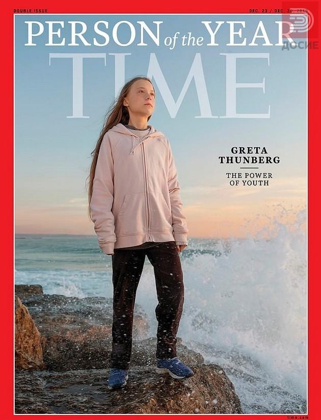Грета Тунберг – Личност на годината според весникот Time