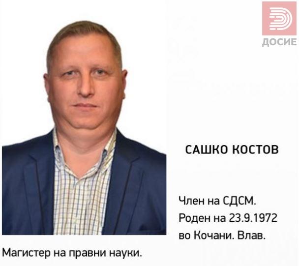Дали групата која ги запали колите на Тушева, се обиде да ја киднапира ќерката на Костов?