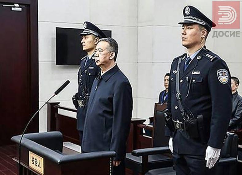 Кинескиот суд пресуди 13,5 години затвор за поранешниот шеф на ИНТЕРПОЛ осуден за поткуп