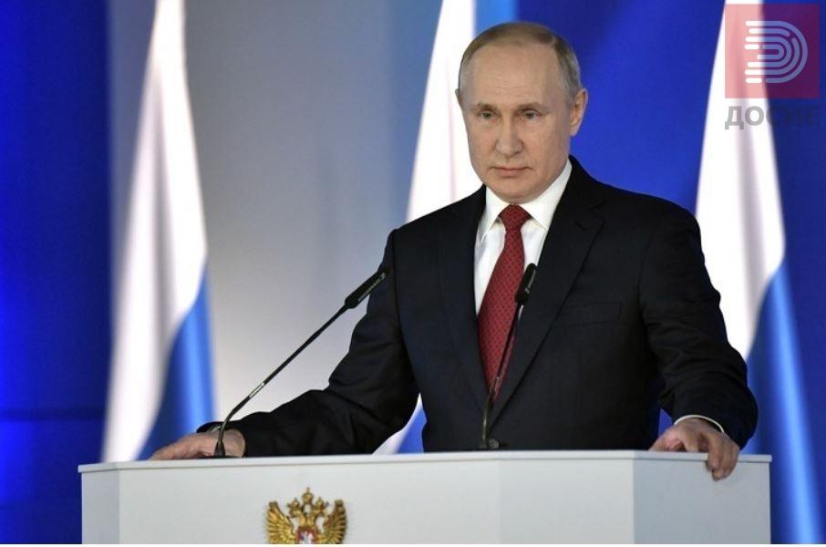 Руската влада поднесе оставка – следуваат уставни измени