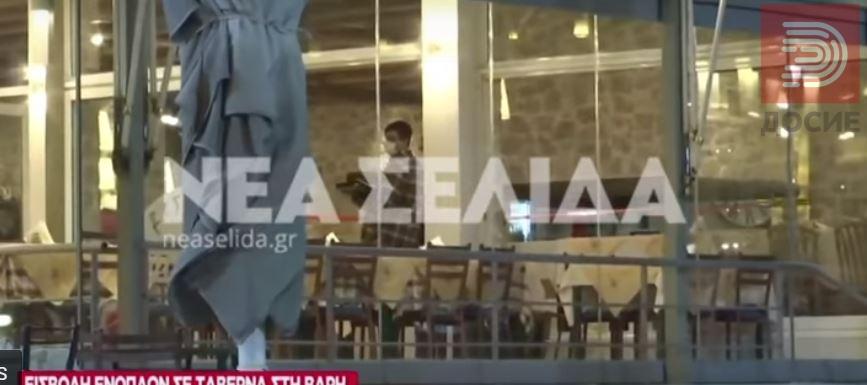 Ликвидација среде Атина: Водачи на црногорски клан  -шверцери на тони кокаин убиени пред своите деца