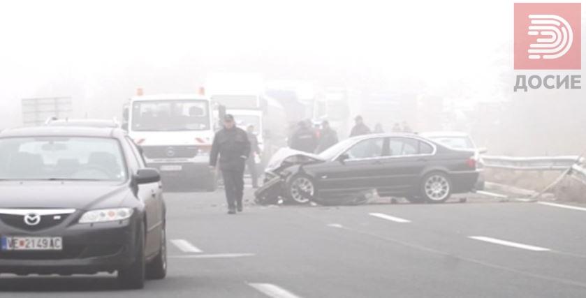 Почина жената која беше тешко повредена во верижниот судир на автопатот Велес -Скопје