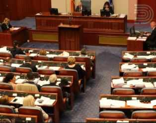 Тензично со две гласања изгласан Законот за Јавно Обвинителство