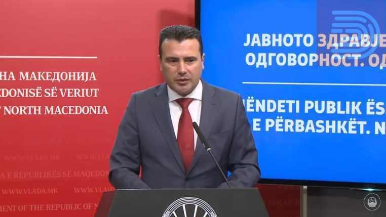Заев: Гоце Делчев е македонски револуционер, но Бугарите го сметаат за нивен