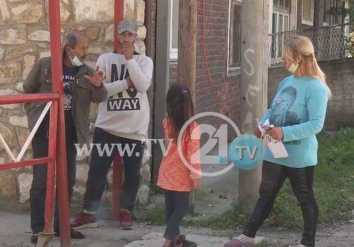 Седумчлено семејство остана на улица