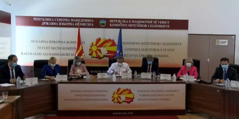 Членови на ДИК осомничени за местење тендер за софтверот на изборите