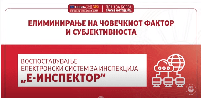 """""""Нема недопирливи"""" – Заев и Николовски објавија антикорупциски план"""
